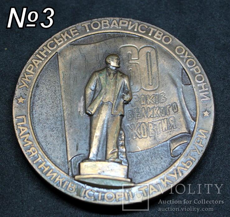 №3.60 лет Октября. победитель смотра украинского смотра охр. памятников, фото №2