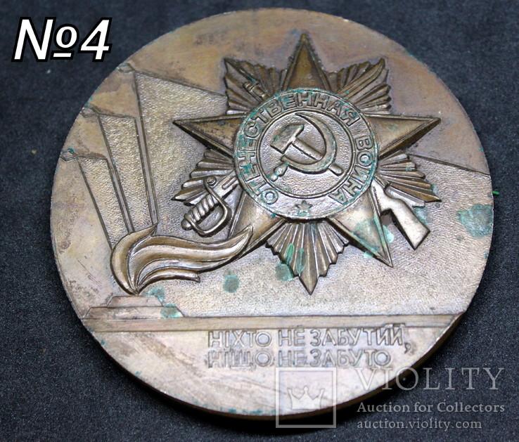 За охрану памятников ВВВ.(на украинском), фото №2