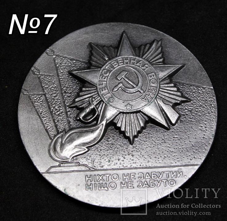 № 7  за участие в смотре памятников ВОВ.1975 год, фото №2