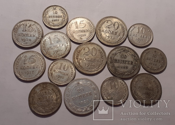 15 билонов 1922 - 1928 годов