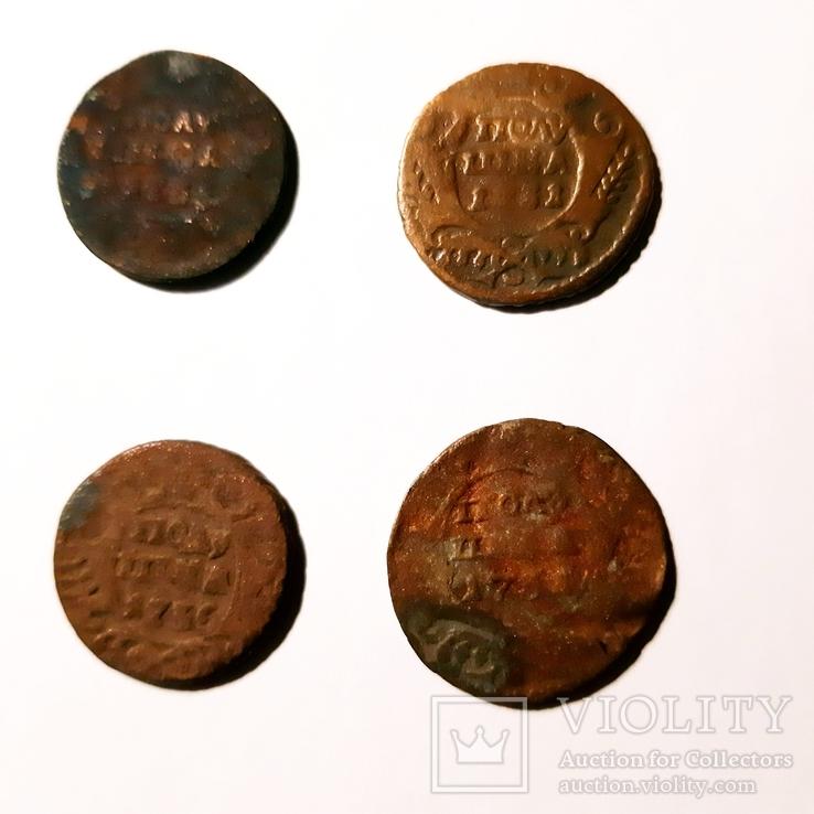 Монеты РИ ПОЛУШКИ 4 ШТ. С браком и разными разновидностями. См. Описание, фото №2