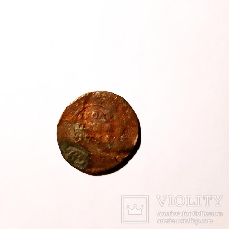 Монеты РИ ПОЛУШКИ 4 ШТ. С браком и разными разновидностями. См. Описание, фото №4