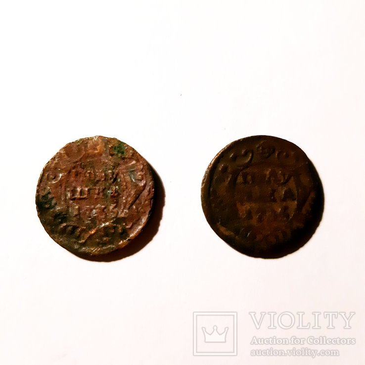 Монеты РИ ПОЛУШКИ 4 ШТ. С браком и разными разновидностями. См. Описание, фото №6