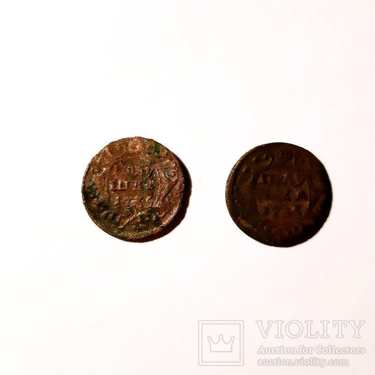 Монеты РИ ПОЛУШКИ 4 ШТ. С браком и разными разновидностями. См. Описание, фото №7