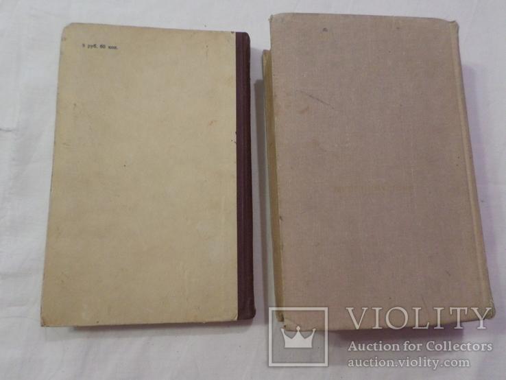 Две книги одним лотом, фото №3