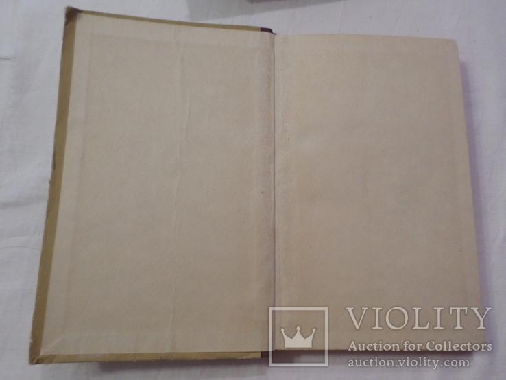 Две книги одним лотом, фото №6