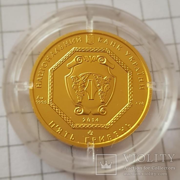 5 гривен Архистратиг Михаил золото 7,78 грамм 999,9'