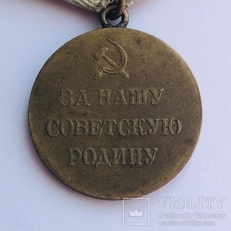 За оборону Севастополя боевая, фото №10