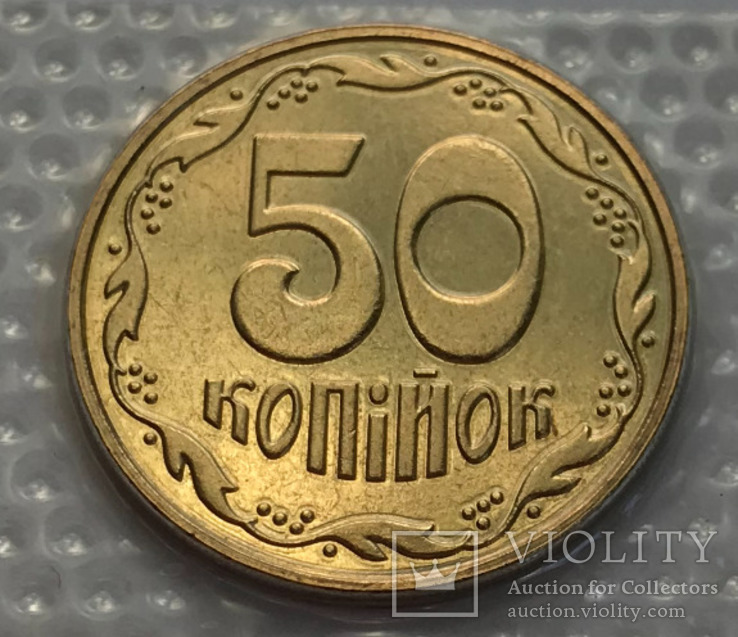 50 копеек 2003 года из набора, фото №5