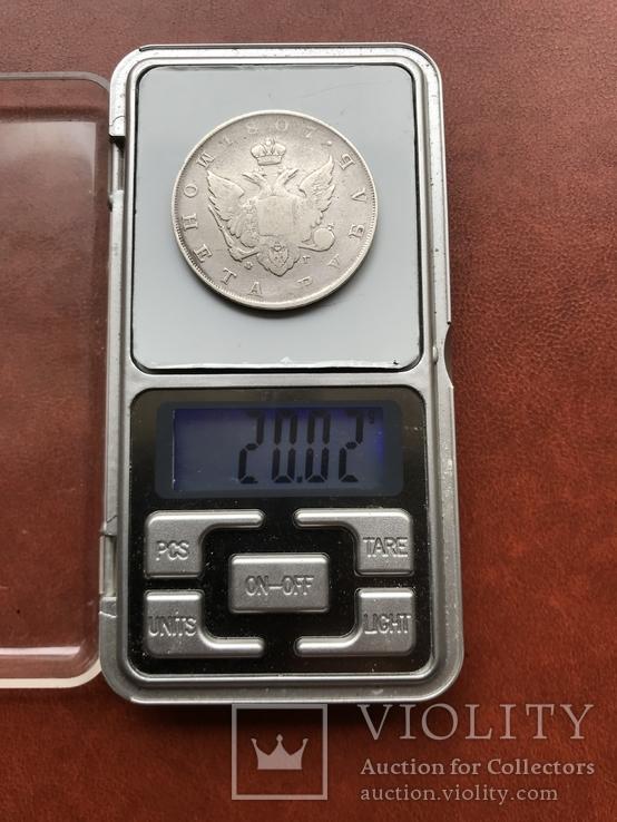 1 рубль 1807, фото №7