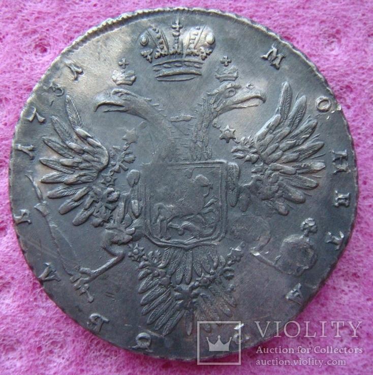 Рубль 1731 г., фото №8