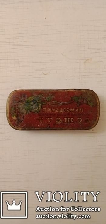 Старинная коробка от крема Ликодермин ТЭЖЭ, фото №2