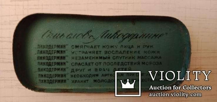 Старинная коробка от крема Ликодермин ТЭЖЭ, фото №3