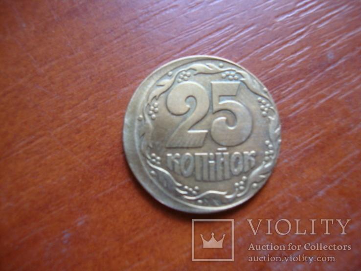 25 копеек 1992г.чекан в негуртильного кольца, фото №2