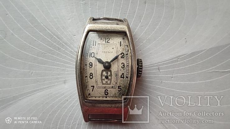Часы Звезда корпус серебро 875пр, фото №2