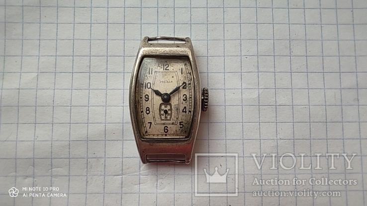 Часы Звезда корпус серебро 875пр, фото №12