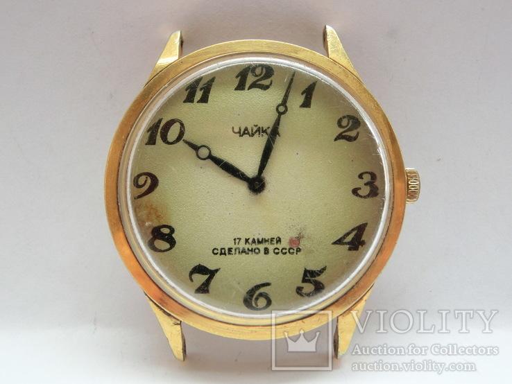 Часы Чайка позолота СССР Ау-10