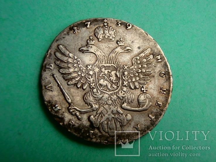 1 рубль 1739 года Анна Иоановна