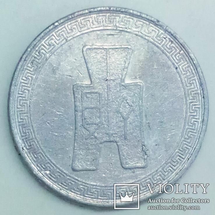 5 фэней 1940 г. Китай, фото №3