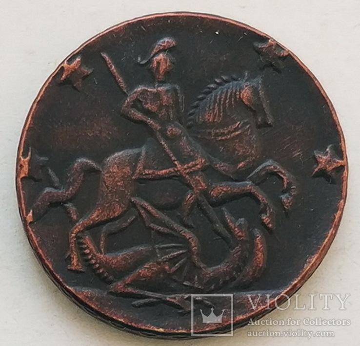 Россия 4 копейки 1762 г. Копия, фото №3