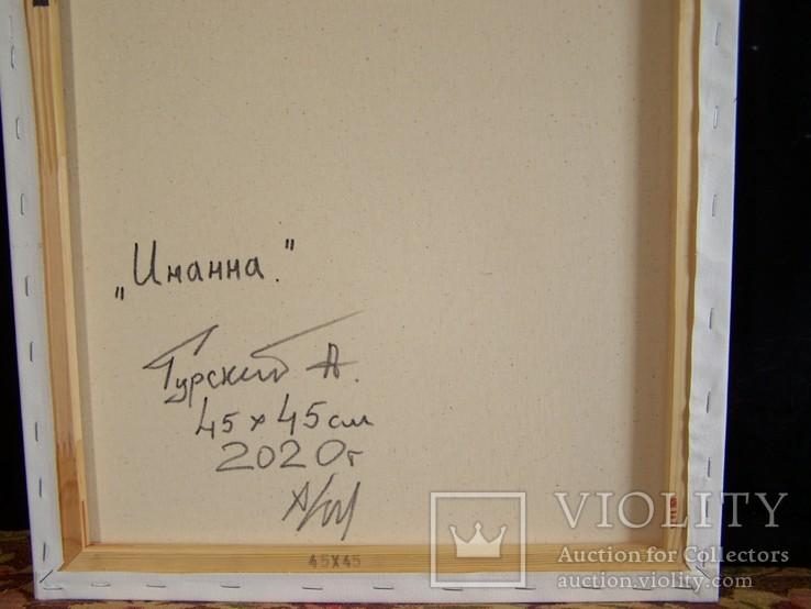"""Холст,Масло. """" Инанна .'' 45 * 45 см. Гурский А, фото №8"""