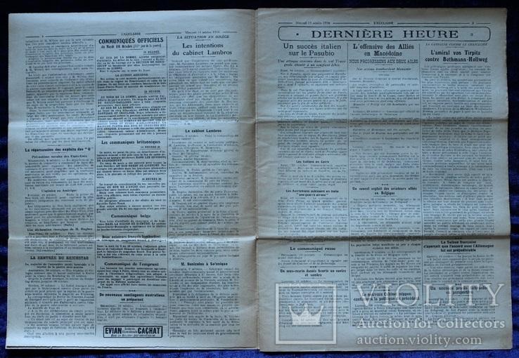 Первая мировая. Франция. Газета Excelsior. №2157. 1916 год.(3), фото №4