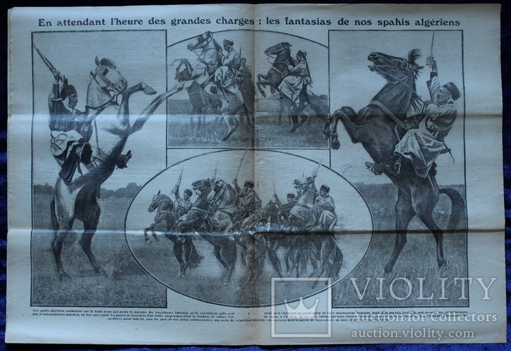 Первая мировая. Франция. Газета Excelsior. №2157. 1916 год.(3), фото №5