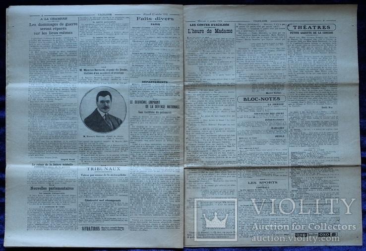 Первая мировая. Франция. Газета Excelsior. №2157. 1916 год.(3), фото №6