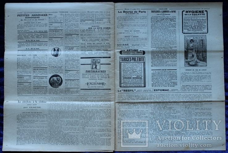 Первая мировая. Франция. Газета Excelsior. №2157. 1916 год.(3), фото №7