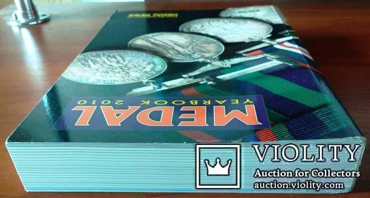 Ежегодный каталог-ценник Британских наград Spink за 2010 год, фото №5