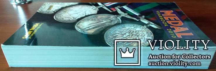Ежегодный каталог-ценник Британских наград Spink за 2010 год, фото №6