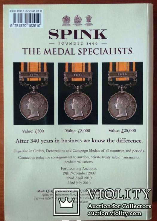 Ежегодный каталог-ценник Британских наград Spink за 2010 год, фото №7