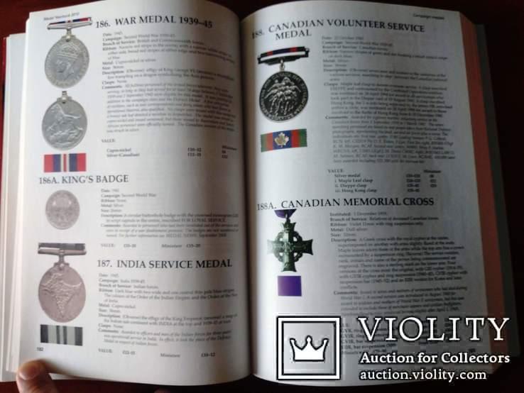 Ежегодный каталог-ценник Британских наград Spink за 2010 год, фото №9