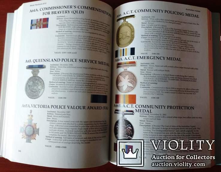 Ежегодный каталог-ценник Британских наград Spink за 2010 год, фото №11