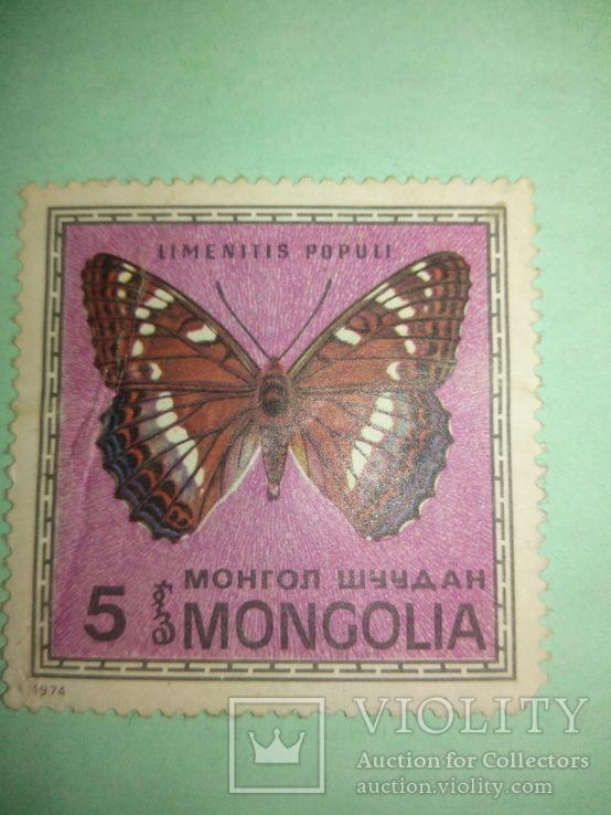 Монгольская марка с бабочкой