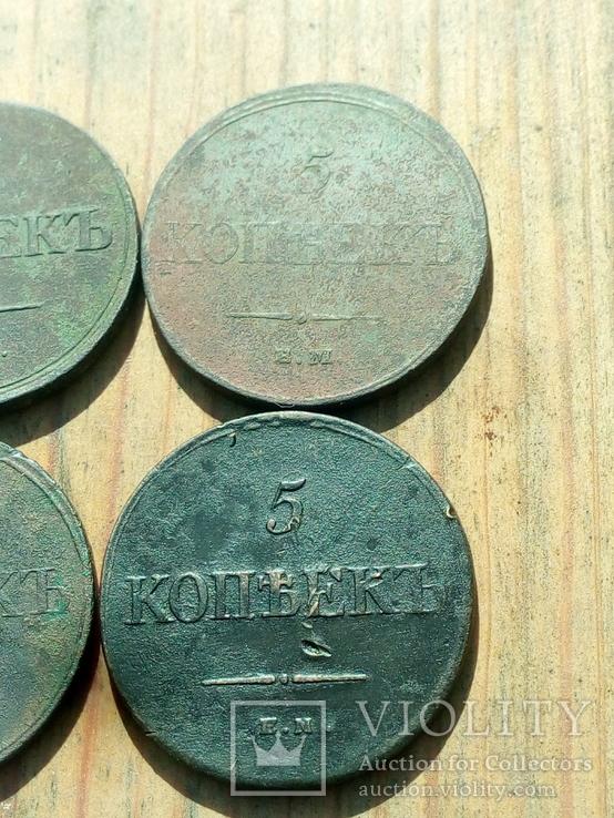 Лот пятаков Николая 1., фото №3