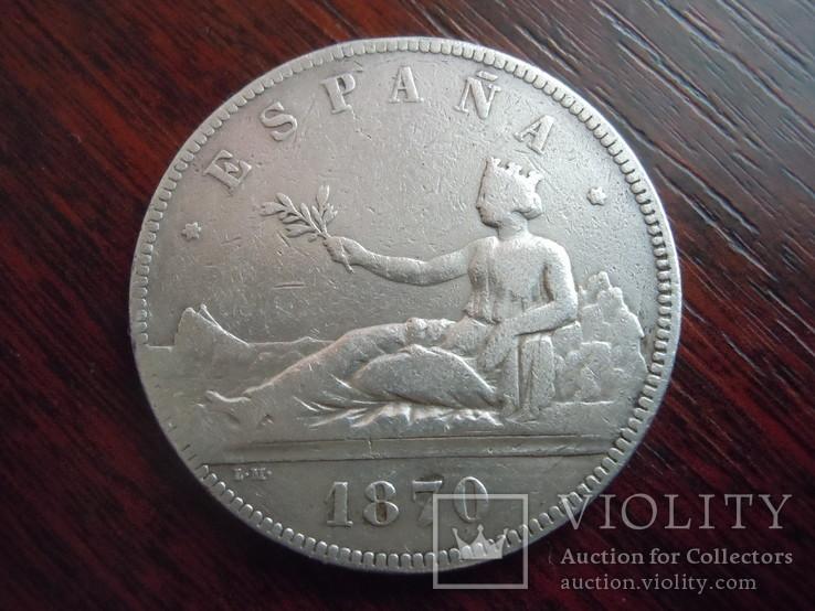 5 песет Испания 1870 года серебро, фото №2