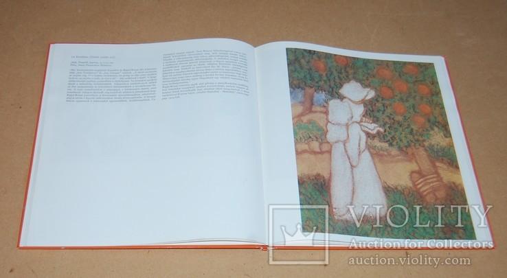 Альбом репродукций, фото №6
