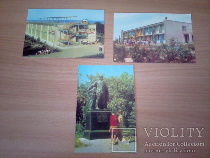 Приморське, 3 открытки, изд. РУ 1972, фото №2