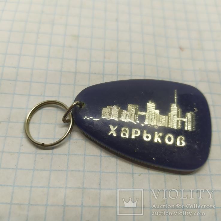 Брелок Харьков. Аэрофлот, самолет. Темно-синий, фото №2