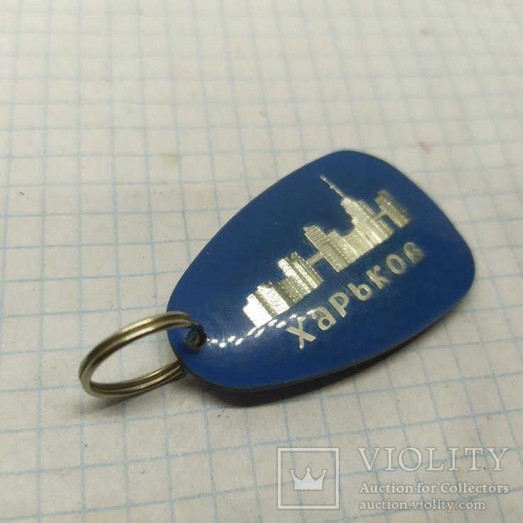 Брелок Харьков. Аэрофлот, самолет. Синий, фото №2