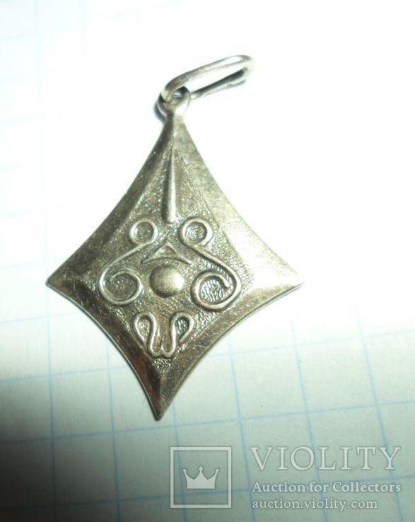 Кулон СССР 875 звезда 2,51 г, фото №3