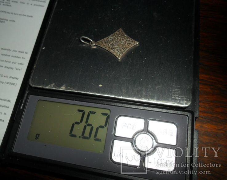 Кулон СССР 875 звезда 2,62 г, фото №6