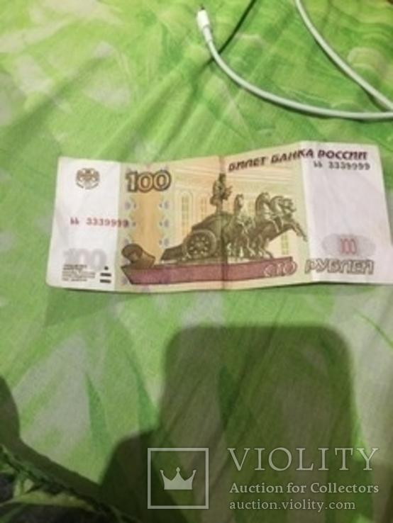 100 рублей с красивым номером, фото №2