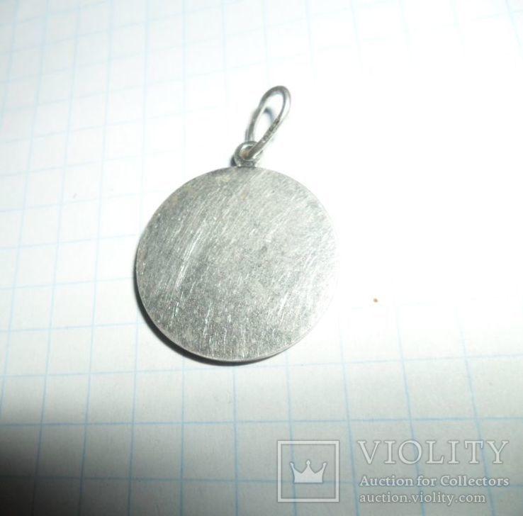 Кулон СССР 925 звезда 4,14 г.  дева, фото №4