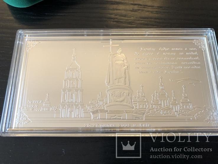 «На честь візиту в Україну патріарха Варфоломія» пластина вагою 186 грамів.  2008 рік., фото №6
