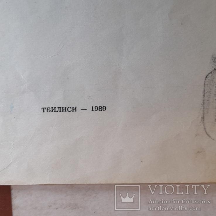 Свадьба соек 1989р. розмальовки, фото №3