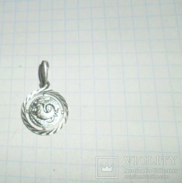Кулон СССР 925 звезда 2,16 г козерог, фото №2