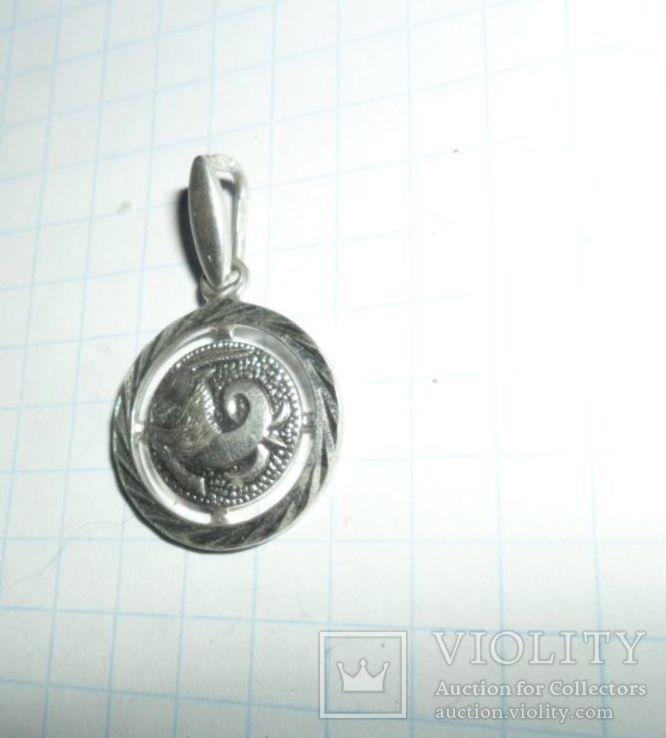 Кулон СССР 925 звезда 2,16 г козерог, фото №3