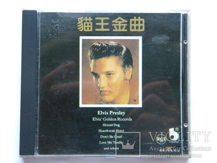 CD. Elvis Presley - Greatest Hits., фото №2